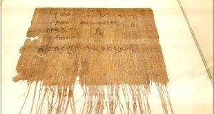L'histoire du dentifrice entre les pharaons et les arabes depuis 7000 ans